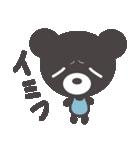 クマのきゅまたん(個別スタンプ:26)
