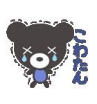 クマのきゅまたん(個別スタンプ:28)