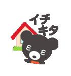 クマのきゅまたん(個別スタンプ:29)