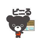 クマのきゅまたん(個別スタンプ:30)