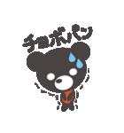 クマのきゅまたん(個別スタンプ:31)