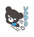 クマのきゅまたん(個別スタンプ:32)
