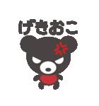 クマのきゅまたん(個別スタンプ:34)
