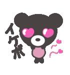 クマのきゅまたん(個別スタンプ:35)