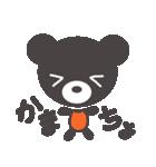 クマのきゅまたん(個別スタンプ:36)
