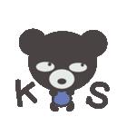 クマのきゅまたん(個別スタンプ:38)