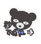 クマのきゅまたん(個別スタンプ:39)