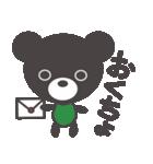 クマのきゅまたん(個別スタンプ:40)