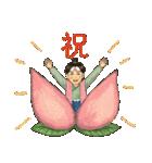 ゆるっと桃太郎さん(個別スタンプ:05)
