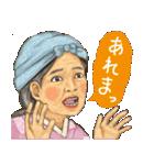 ゆるっと桃太郎さん(個別スタンプ:06)