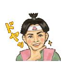 ゆるっと桃太郎さん(個別スタンプ:07)