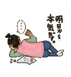 ゆるっと桃太郎さん(個別スタンプ:08)