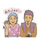 ゆるっと桃太郎さん(個別スタンプ:11)