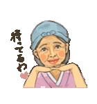 ゆるっと桃太郎さん(個別スタンプ:12)