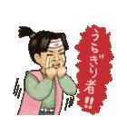 ゆるっと桃太郎さん(個別スタンプ:18)