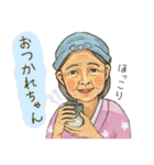 ゆるっと桃太郎さん(個別スタンプ:26)