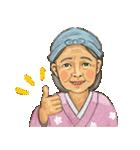 ゆるっと桃太郎さん(個別スタンプ:28)