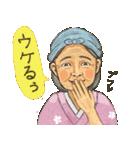 ゆるっと桃太郎さん(個別スタンプ:30)