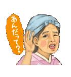 ゆるっと桃太郎さん(個別スタンプ:33)