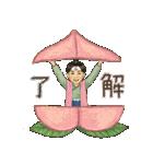 ゆるっと桃太郎さん(個別スタンプ:37)