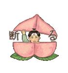 ゆるっと桃太郎さん(個別スタンプ:38)