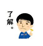 JAXA公式 宇宙飛行士と宇宙ステーション(個別スタンプ:02)