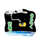 JAXA公式 宇宙飛行士と宇宙ステーション(個別スタンプ:04)