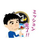JAXA公式 宇宙飛行士と宇宙ステーション(個別スタンプ:05)