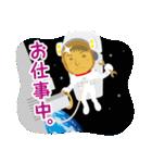 JAXA公式 宇宙飛行士と宇宙ステーション