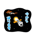 JAXA公式 宇宙飛行士と宇宙ステーション(個別スタンプ:08)