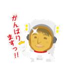 JAXA公式 宇宙飛行士と宇宙ステーション(個別スタンプ:10)