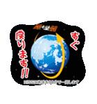 JAXA公式 宇宙飛行士と宇宙ステーション(個別スタンプ:12)