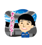 JAXA公式 宇宙飛行士と宇宙ステーション(個別スタンプ:14)