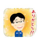 JAXA公式 宇宙飛行士と宇宙ステーション(個別スタンプ:15)