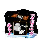 JAXA公式 宇宙飛行士と宇宙ステーション(個別スタンプ:16)