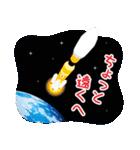 JAXA公式 宇宙飛行士と宇宙ステーション(個別スタンプ:20)