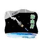 JAXA公式 宇宙飛行士と宇宙ステーション(個別スタンプ:28)
