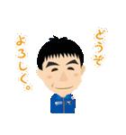 JAXA公式 宇宙飛行士と宇宙ステーション(個別スタンプ:33)