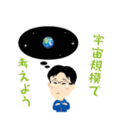 JAXA公式 宇宙飛行士と宇宙ステーション(個別スタンプ:35)