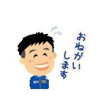 JAXA公式 宇宙飛行士と宇宙ステーション(個別スタンプ:36)