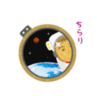 JAXA公式 宇宙飛行士と宇宙ステーション(個別スタンプ:38)