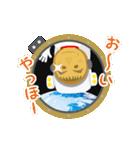 JAXA公式 宇宙飛行士と宇宙ステーション(個別スタンプ:39)