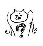 毛の祭典 白猫編(個別スタンプ:1)