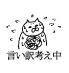 毛の祭典 白猫編(個別スタンプ:3)