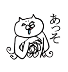 毛の祭典 白猫編(個別スタンプ:4)
