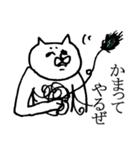 毛の祭典 白猫編(個別スタンプ:5)