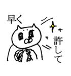 毛の祭典 白猫編(個別スタンプ:7)