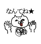 毛の祭典 白猫編(個別スタンプ:8)