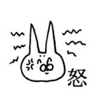 毛の祭典 白猫編(個別スタンプ:9)