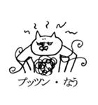 毛の祭典 白猫編(個別スタンプ:11)